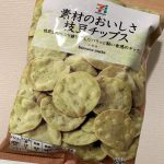セブンプレミアム 素材のおいしさ 枝豆チップス