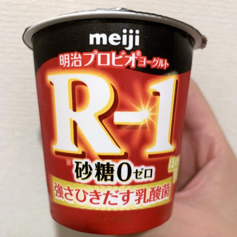 明治プロビオヨーグルトR-1 砂糖0ゼロ