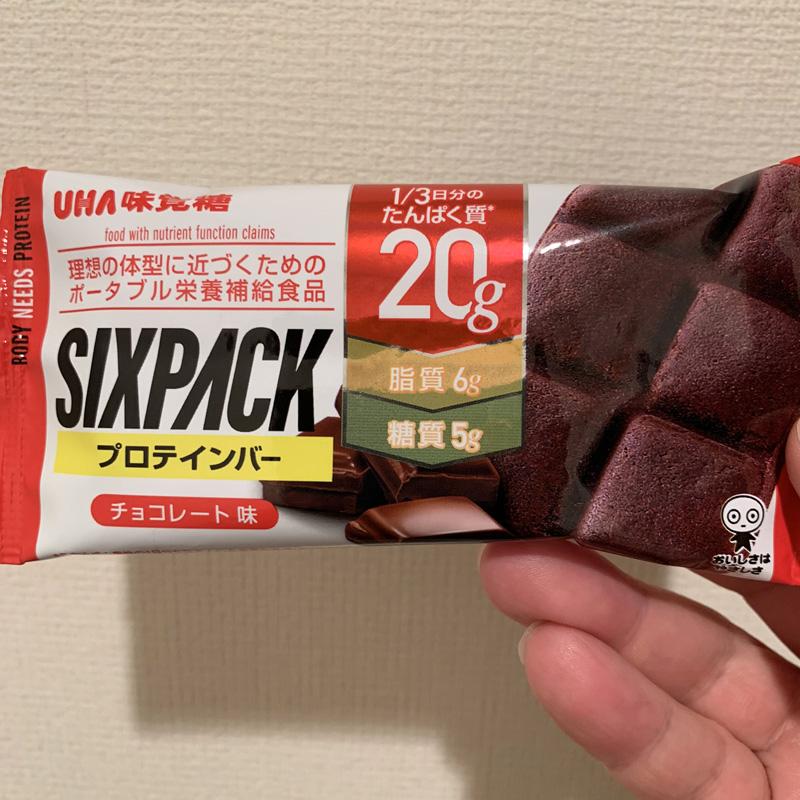 UHA味覚糖 SIXPACK シックスパック チョコレート味