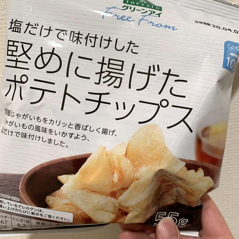 Free From 塩だけで味付けした 堅めに揚げたポテトチップス