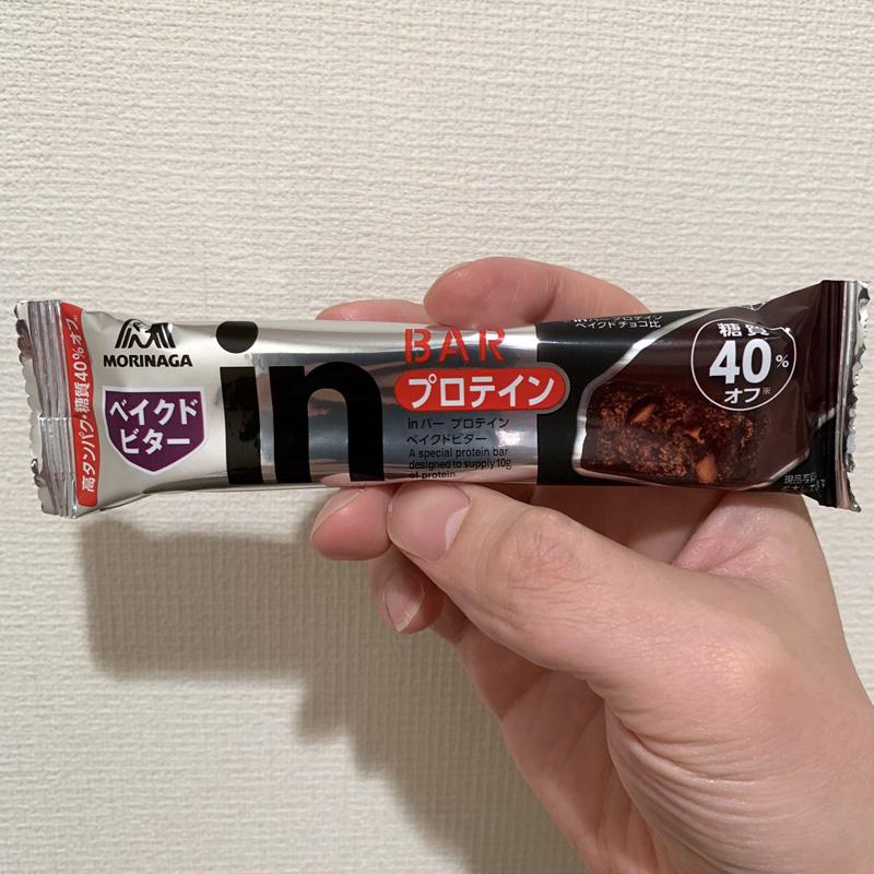 森永製菓 inバープロテイン ベイクドビター