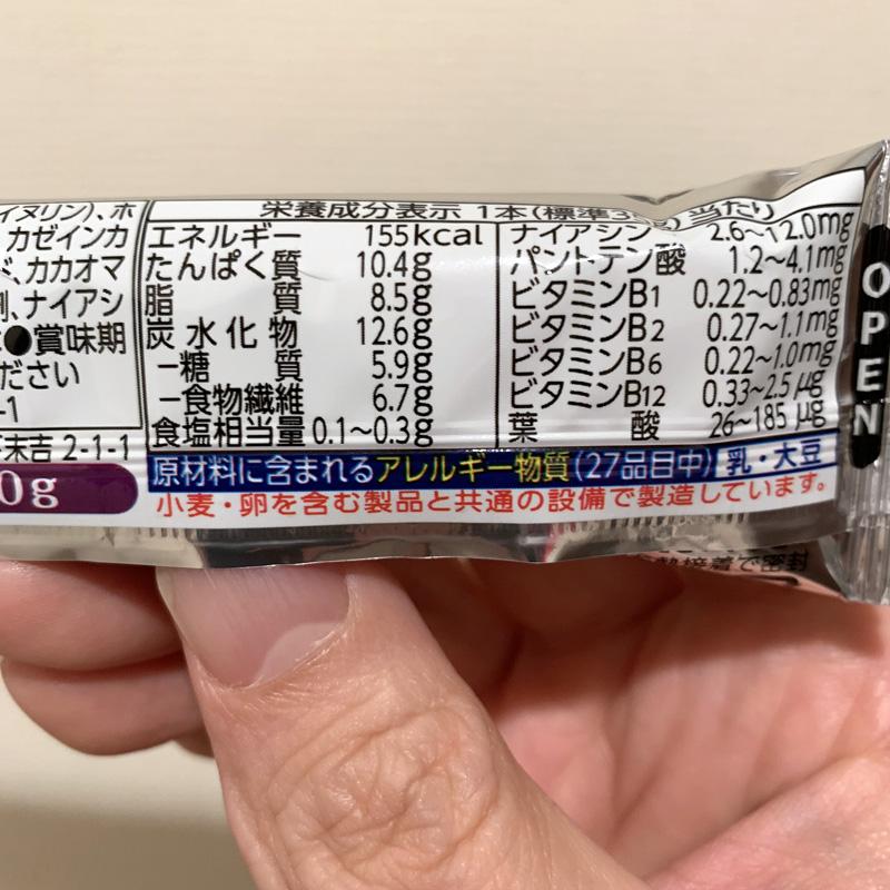 森永製菓 inバープロテイン ベイクドビターのマクロ栄養素