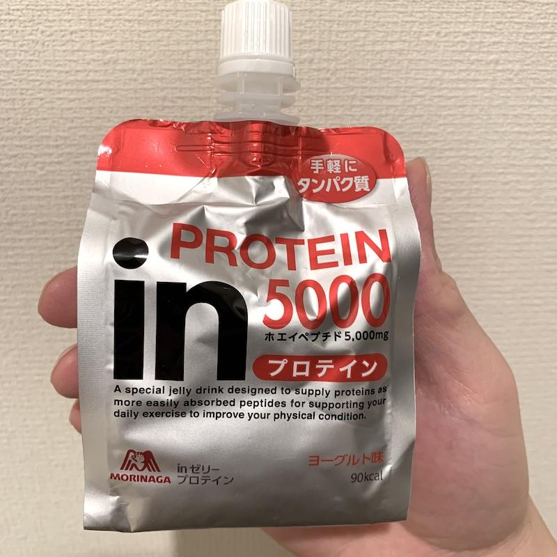 森永製菓 inゼリー プロテイン ヨーグルト味