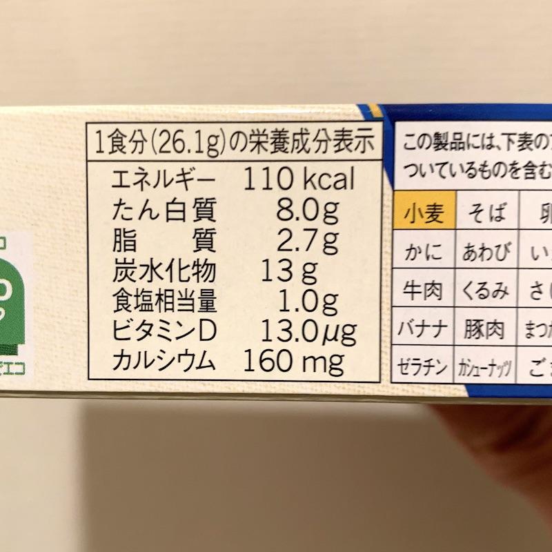 味の素「クノール」たんぱく質がしっかり摂れるスープ ポタージュのマクロ栄養素