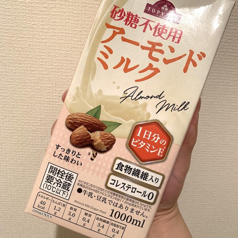 トップバリュ アーモンドミルク(砂糖不使用)