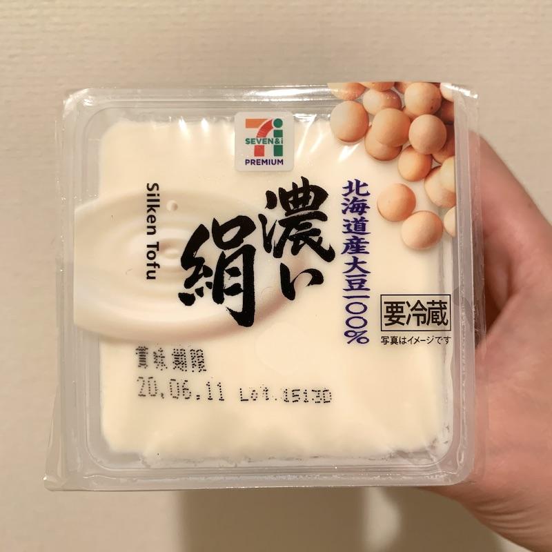 セブンプレミアム 北海道産大豆100% 濃い絹 とうふ
