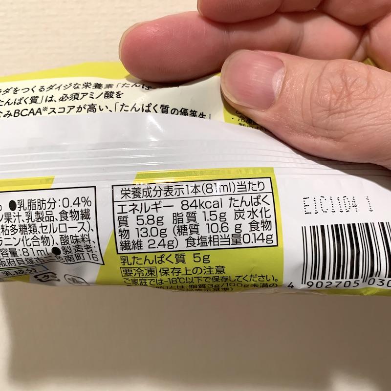 明治TANPACT アイスバー レモンヨーグルト味のマクロ栄養素