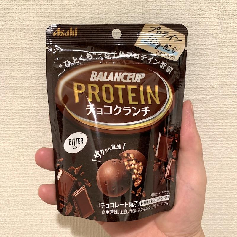 アサヒグループ食品 BALANCEUP PROTEIN チョコクランチ ビター