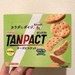明治TANPACT チーズビスケット