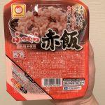 マルちゃん ふっくら赤飯