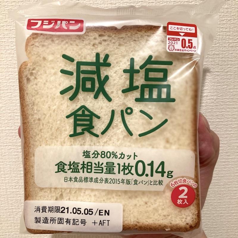 フジパン 減塩食パン
